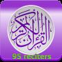 icon Quran karim mp3