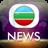 icon com.tvb.iNews 2.1.6