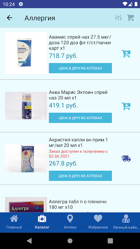 Аптека64Плюс