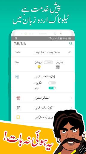 Tello Talk Free Chat Messenger