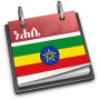 icon Ethio Calendar