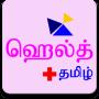icon com.bhavitech.healthplus