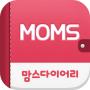 icon 임신/육아/태교일기 무료출판 - 맘스다이어리