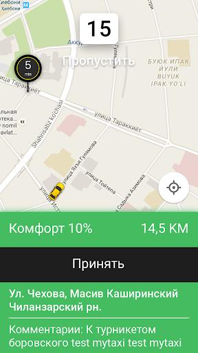 MT-Driver