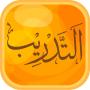 icon Tadreeb