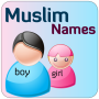 icon Baby Islamic Names+Meanings