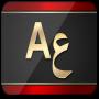 icon English Arabic Dictionary