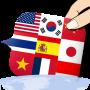 icon Global interpreter [10 Lang]