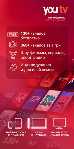 youtv - online TV