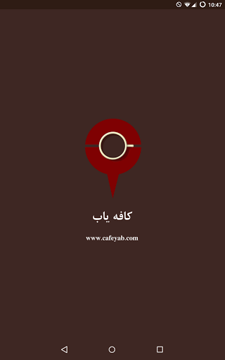 Cuisine - CafeYab