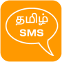 icon Tamil SMS