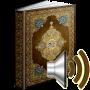 icon Quran MP3