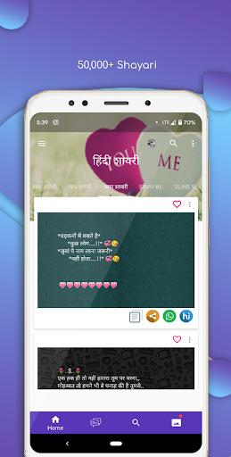 Shayari ki mehfil 2018 शायरी की महफ़िल