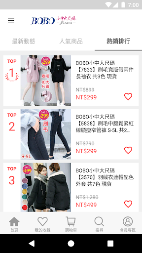 BOBO small medium size: popular womens clothing store