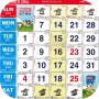 icon Malaysia Calendar Lunar 2017