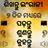 icon Oriya to English Speaking 30.0
