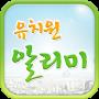 icon com.kindergarten.keris