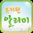 icon com.kindergarten.keris 2.0