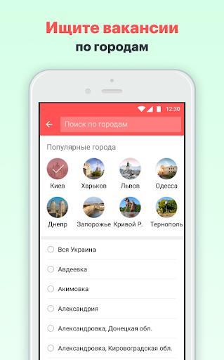 rabota.ua - work in Ukraine