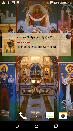 Orthodox church calendar