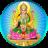 icon Kanakadara Stotra 4.0