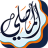 icon Al-Mussally 9.1.7