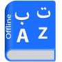 icon Urdu Dictionary