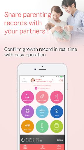 Child care diary Bebi レ ポ - parenting record nursing timer