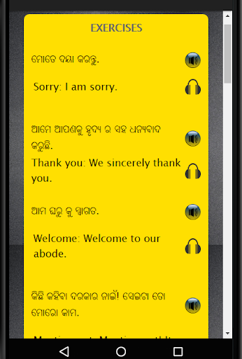 Spoken English in Odia (Oriya) - Odia to English