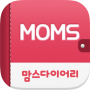 icon com.moms.momsdiary