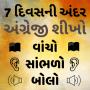 icon Gujarati to English Speaking