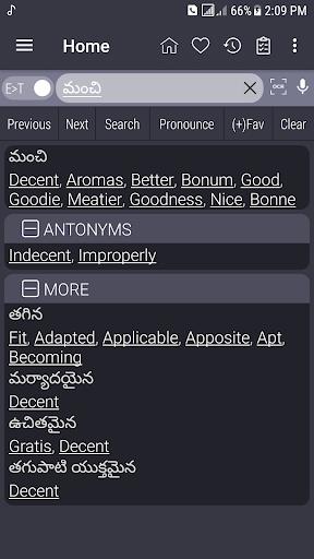 Telugu Dictionary