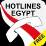 icon Hotlines Egypt
