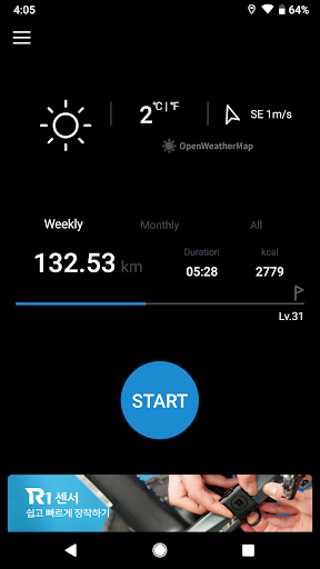 Openrider - GPS Cycling Riding