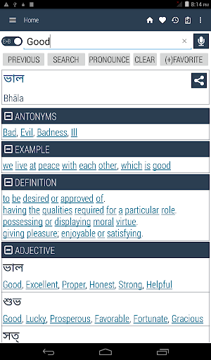 Download English Bangla Dictionary for Jivi Prime 300 - free