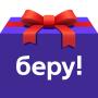 icon ru.beru.android