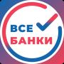 icon Все Банки ру - сравни: кредиты, ипотека, лизинг