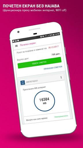 Telekom MK