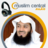 icon Mufti Menk Audio App 3.6.0.94