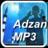 icon Adzan MP3 2.0